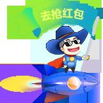 华强北网站建设